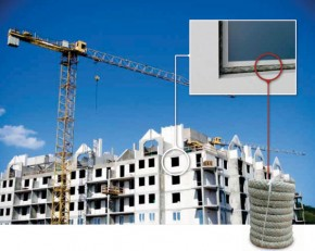 mineral wool insulation installation instructions